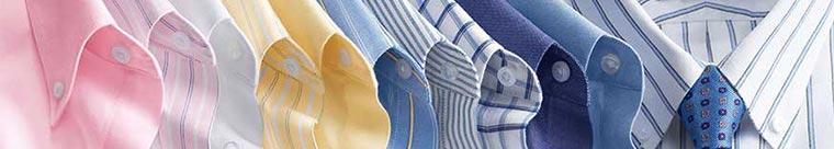 راهنمای خرید پیراهن مردانه راه راه