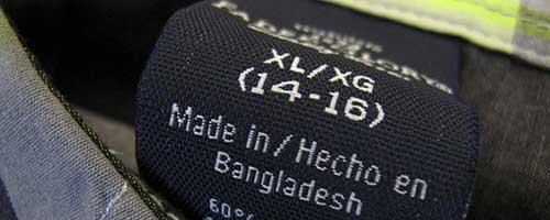 پیراهن خارجی دوخت بنگلادش